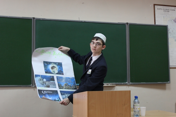 ru В Екатеринбурге определили юных знатоков ислама защита реферата