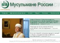 Все религиозные новости на портале «Мусульмане России» — Dumrf.ru