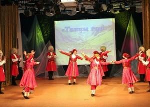 В Сочи открылся дагестанский культурный центр